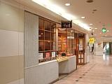 Ankake20060317_shop2