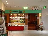 Ankake20060317_shop5