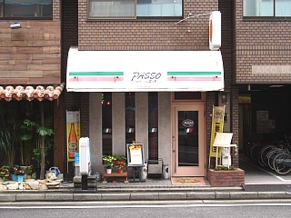 Ankake20070817_shop