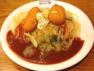 Ankake20080118_02