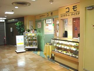 Ankake20080317_shop