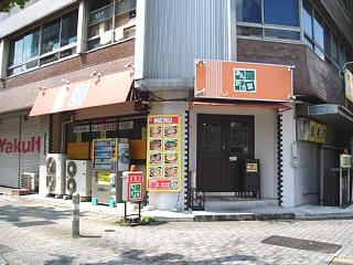 Ankake20080519_shop