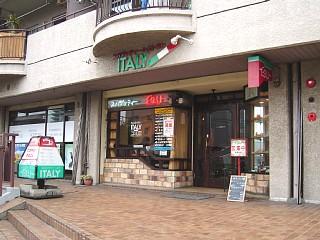 Ankake20080818_shop
