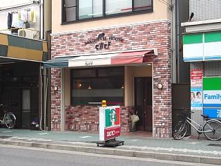 Ankake20081017_shop