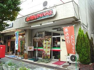 Ankake20081217_shop