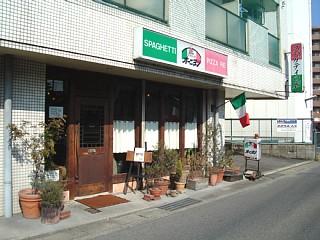 Ankake20090218_shop