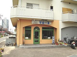 Ankake20090817_shop