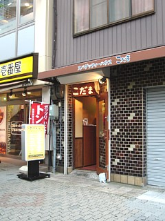 Ankake20090917_shop