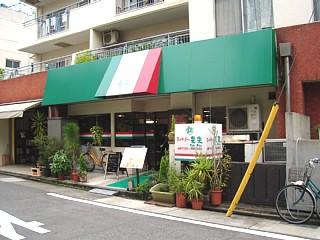 Ankake20091118_shop