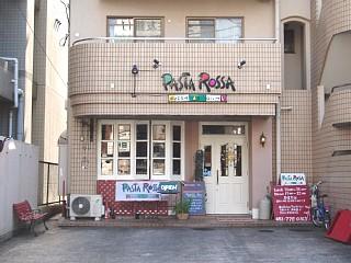 Ankake20091217_shop