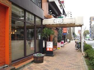 Ankake20100317_shop