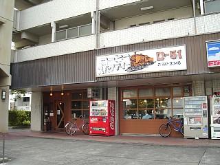 Ankake20100617_shop