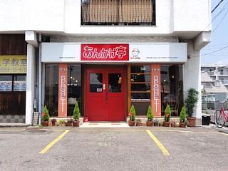 Ankake20100716_shop