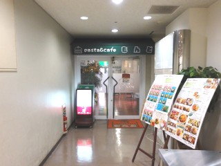 Ankake20101118_shop
