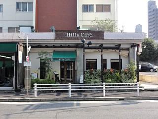 Ankake20101217_shop