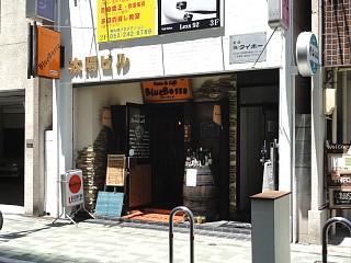 Ankake20110518_shop