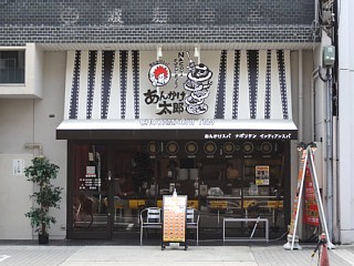 Ankake20110916_shop