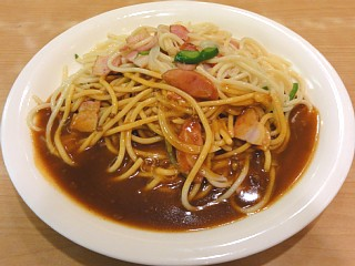 Ankake20111118_01