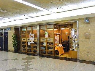 Ankake20111118_shop
