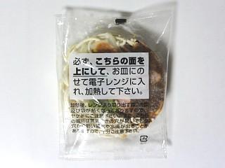 Ankake20120610_02