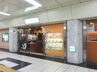 Ankake20120618_shop