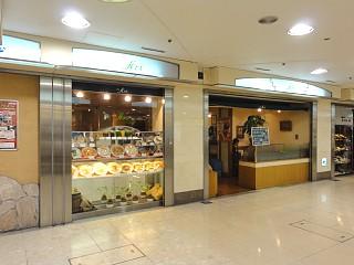 Ankake20121217_shop