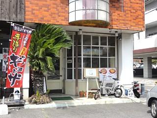 Ankake20130517_shop
