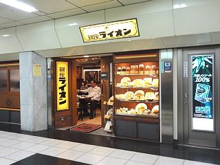 Ankake20130617_shop