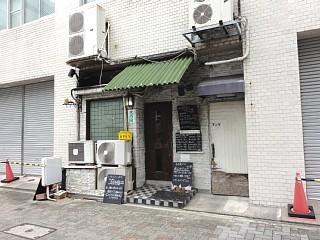 Ankake20130918_shop