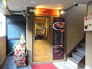 Ankake20131217_shop