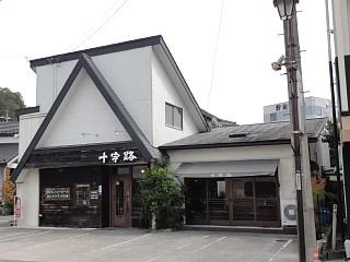 Ankake20140418_shop
