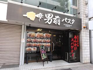 Ankake20140617_shop