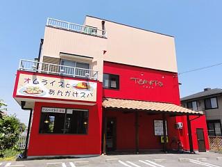 Ankake20140717_shop