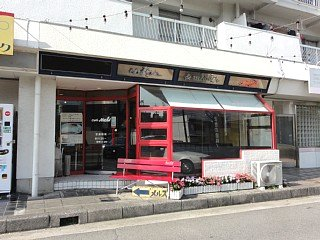 Ankake20141118_shop