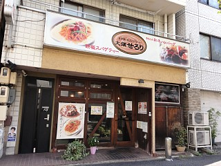 Ankake20141217_shop