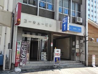 Ankake20150218_shop