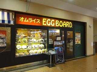 Ankake20150518_shop