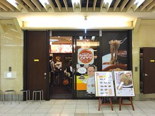 Ankake20150617_shop
