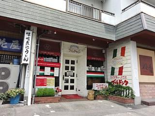 Ankake20150717_shop