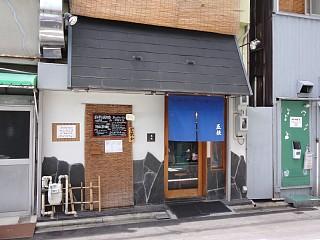 Ankake20150817_shop