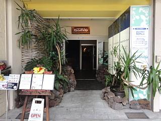 Ankake20150917_shop