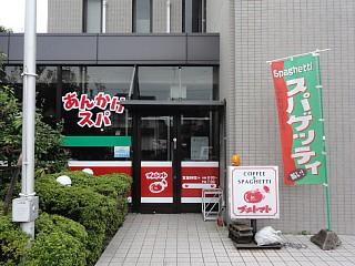 Ankake20151016_shop
