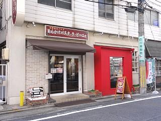 Ankake20151217_shop