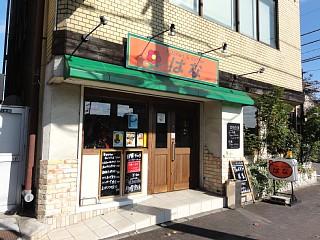 Ankake20160218_shop