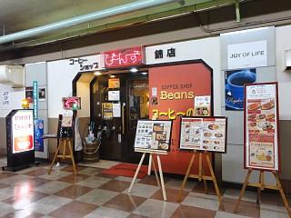 Ankake20160916_shop
