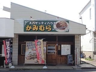 Ankake20170418_shop