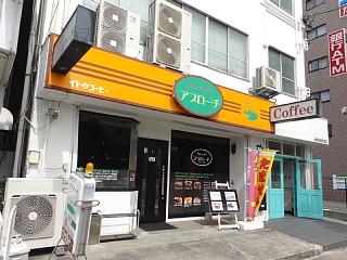 Ankake20171218_shop