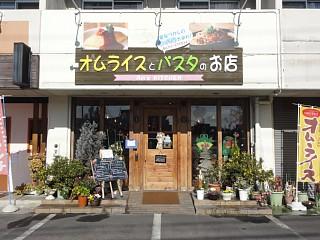Ankake20180118_shop