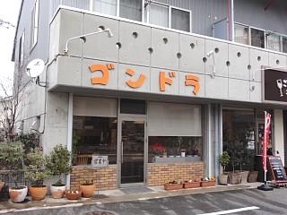 Ankake20180316_shop