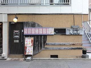 Ankake20180817_shop